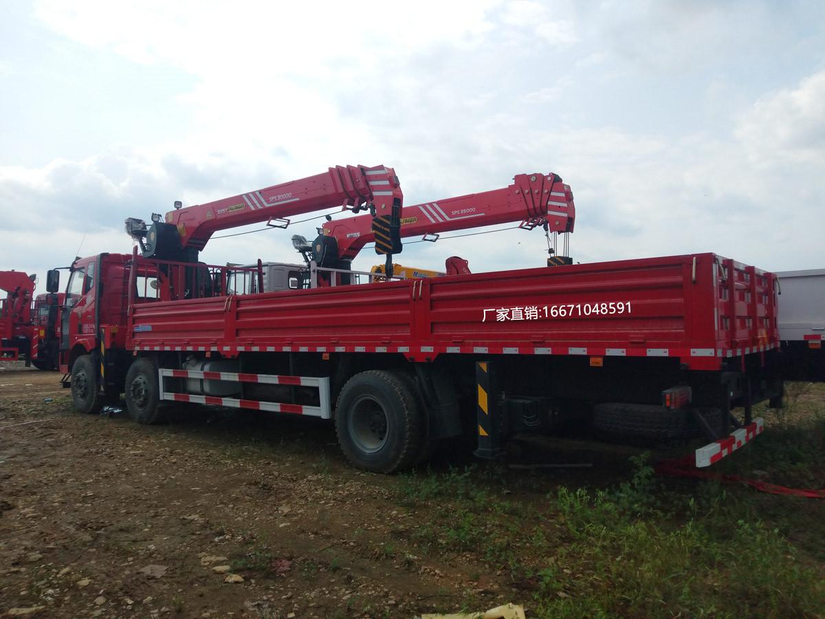 解放小三轴三一12吨随车吊全方位高清图展示