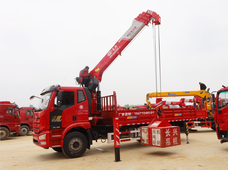 解放单桥长兴8吨随车吊全方位高清图展示