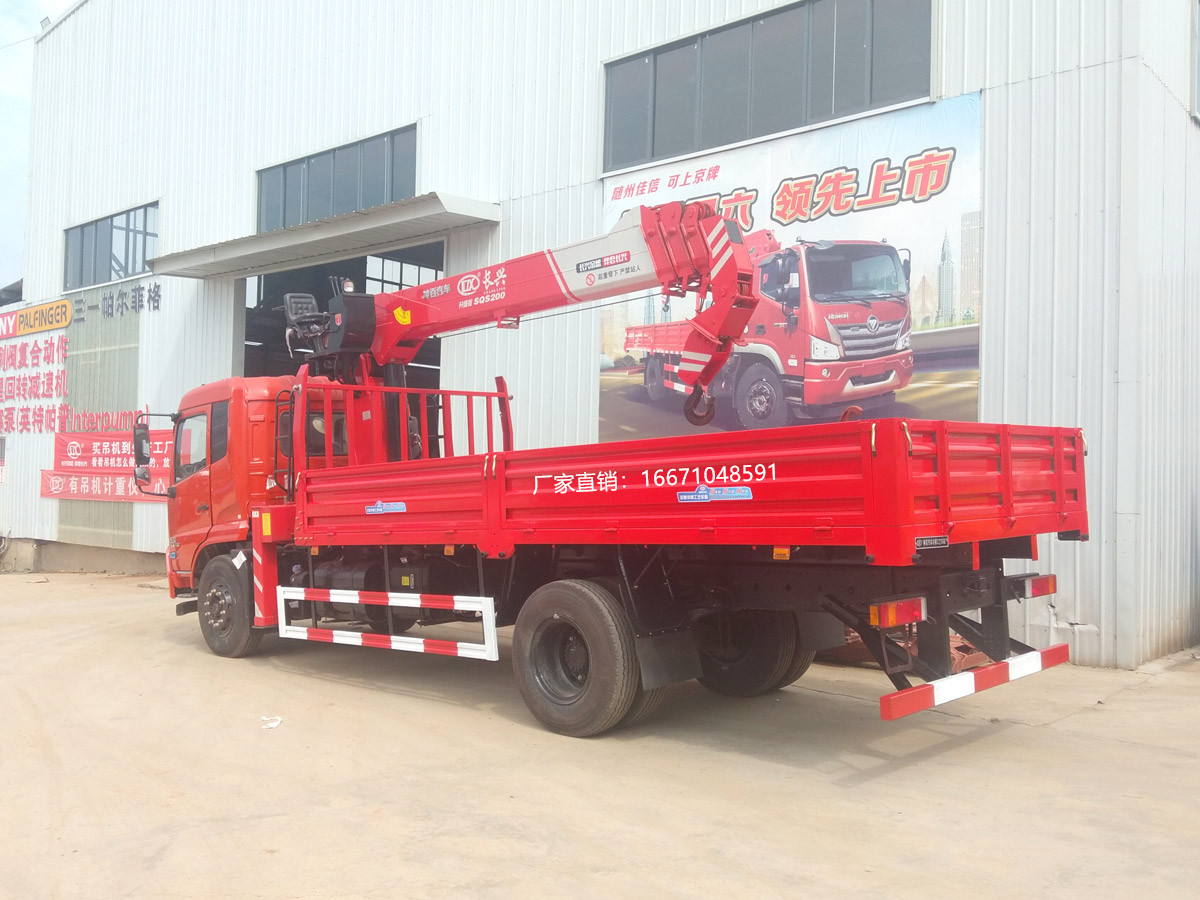 东风天锦长兴8吨随车吊全方位高清图展示