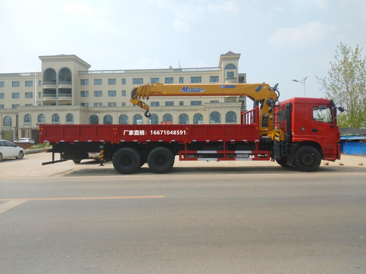 三环昊龙后八轮徐工14吨随车吊全方位高清图展示