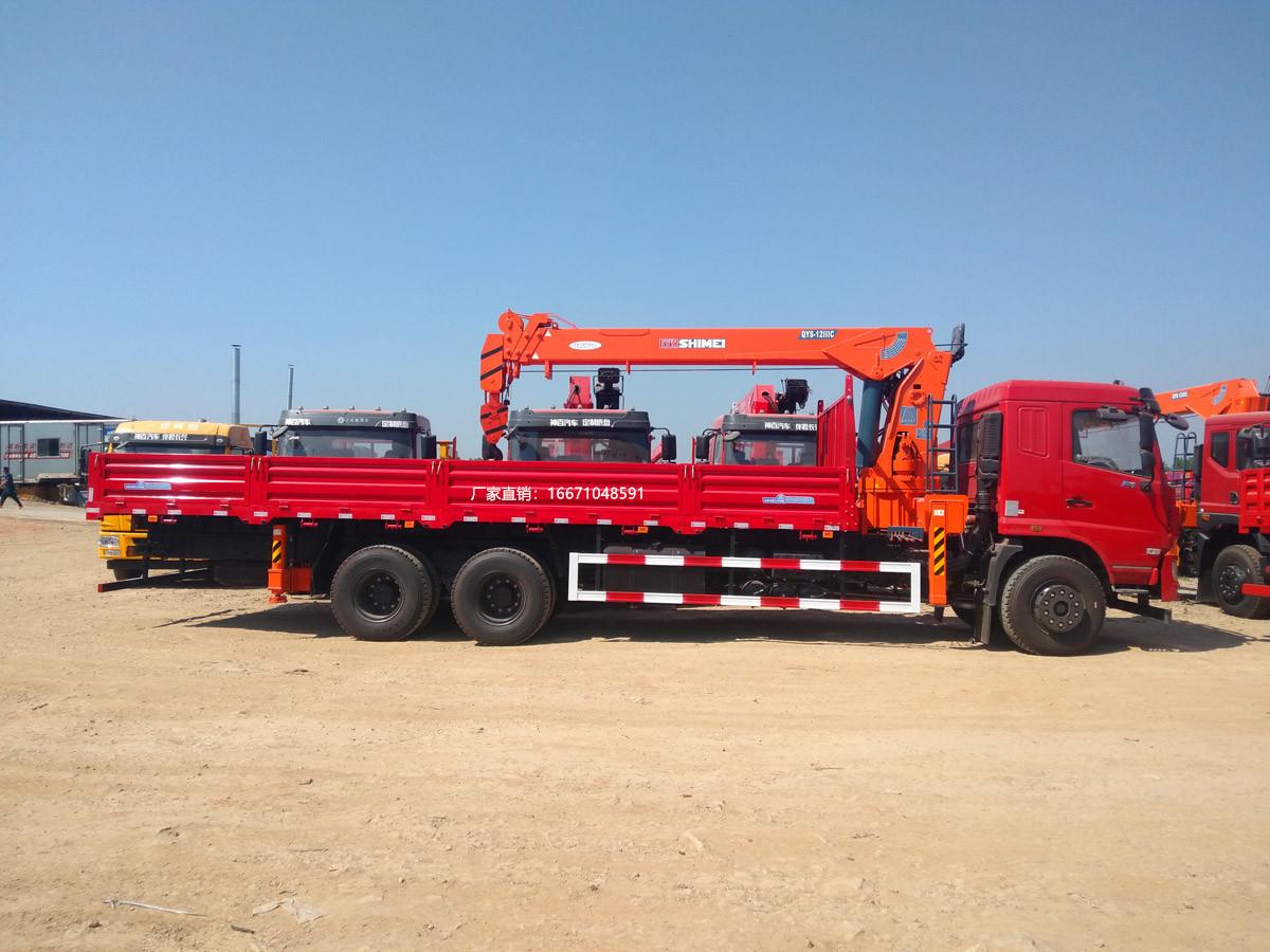 东风华神F5后八轮石煤12吨随车吊全方位高清图展示
