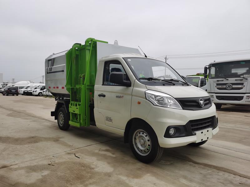 福田祥菱3方自装卸式垃圾车