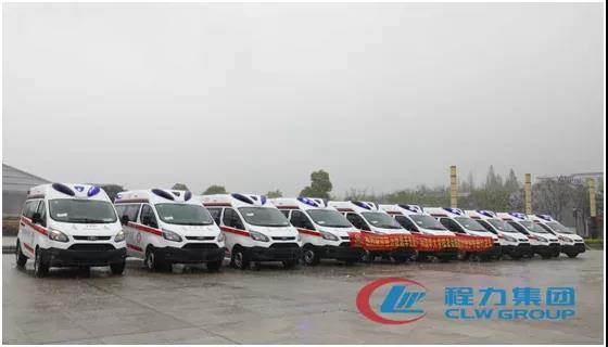 清华大学(EMBA)湖北校友会携手程力,向武汉捐赠16辆救护车!
