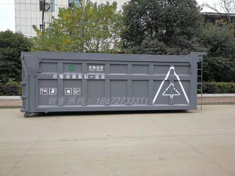 翼展盖垃圾收集箱