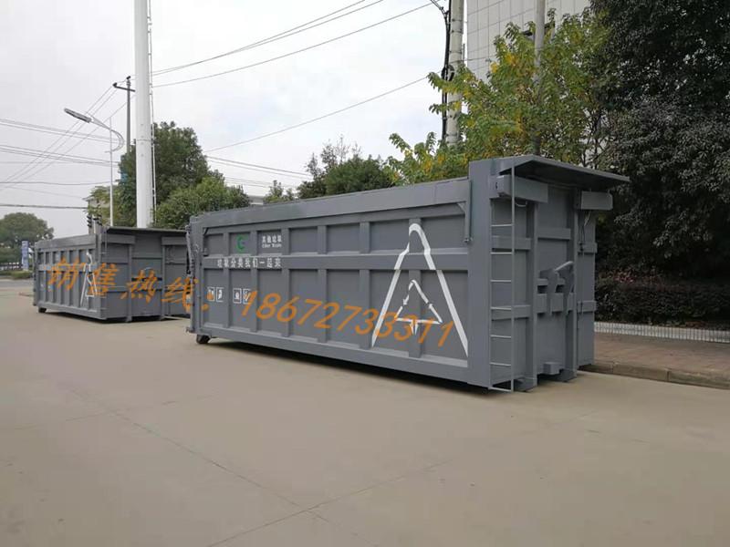 28方翼展盖垃圾箱