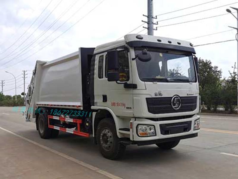 陕汽L3000—12方压缩式垃圾车