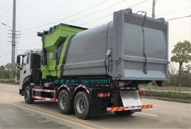 东风天龙车厢可卸式垃圾车