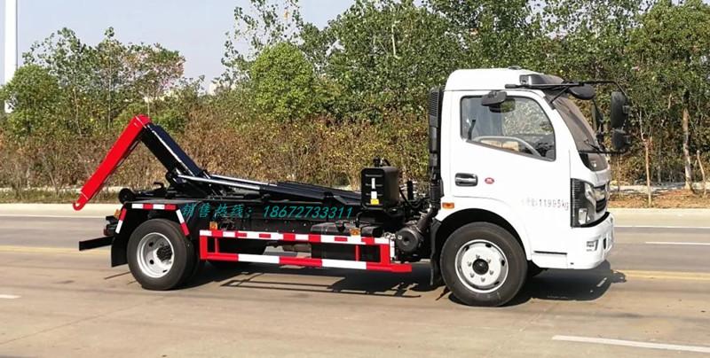 东风多利卡12T伸缩臂车厢可卸式垃圾车