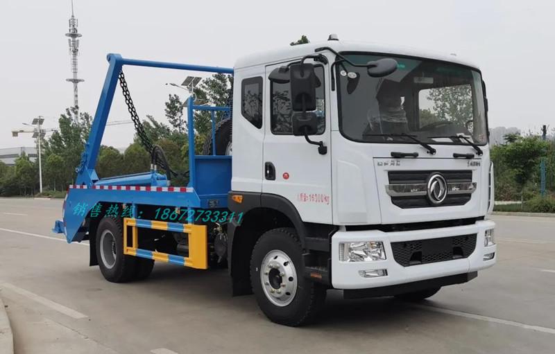 东风多利卡D9摆臂式垃圾车