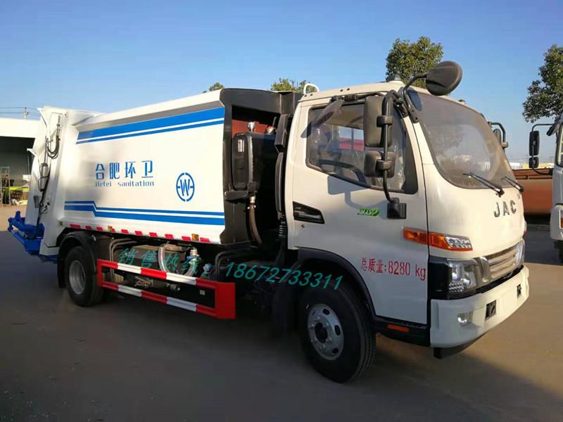 江淮骏铃8方压缩式垃圾车