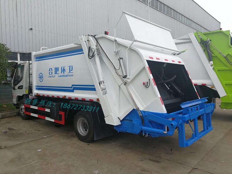 8方压缩垃圾车