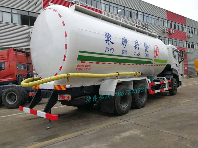 LNG粉粒物料车