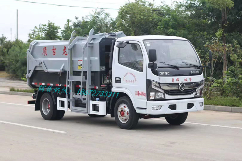6方自装卸式垃圾车