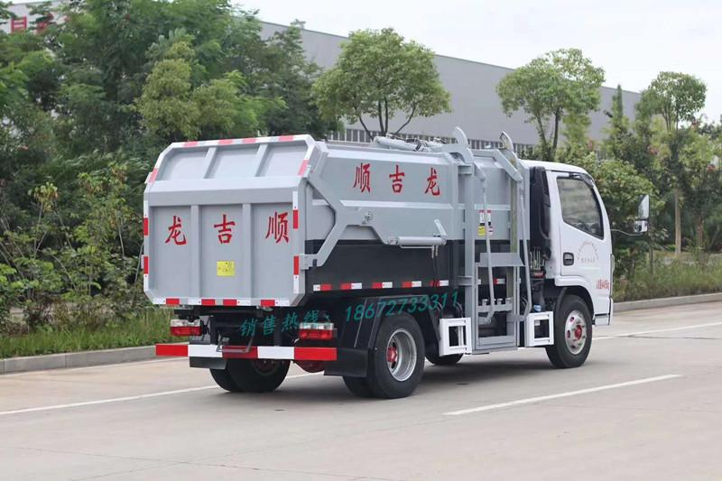 东风多利卡6方自装卸式垃圾车