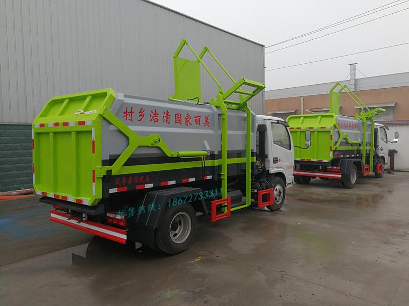 6方自装卸垃圾车
