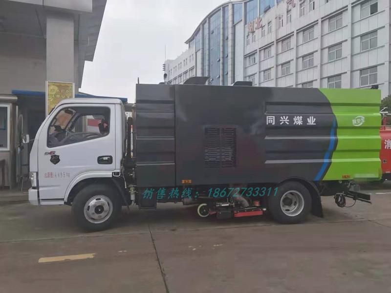 东风多利卡5方煤矿吸尘车