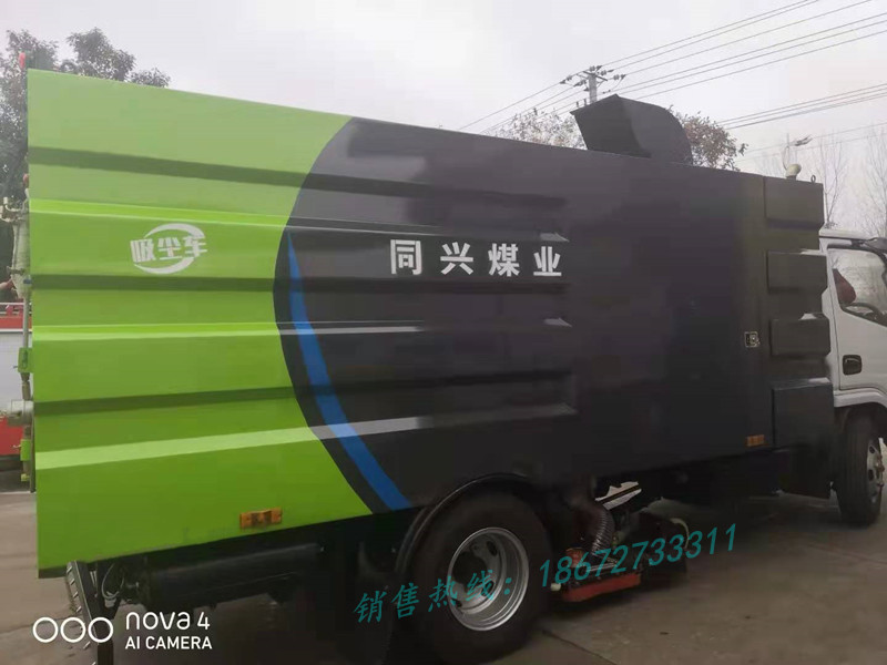 东风多利卡5方吸尘车煤矿专用车型