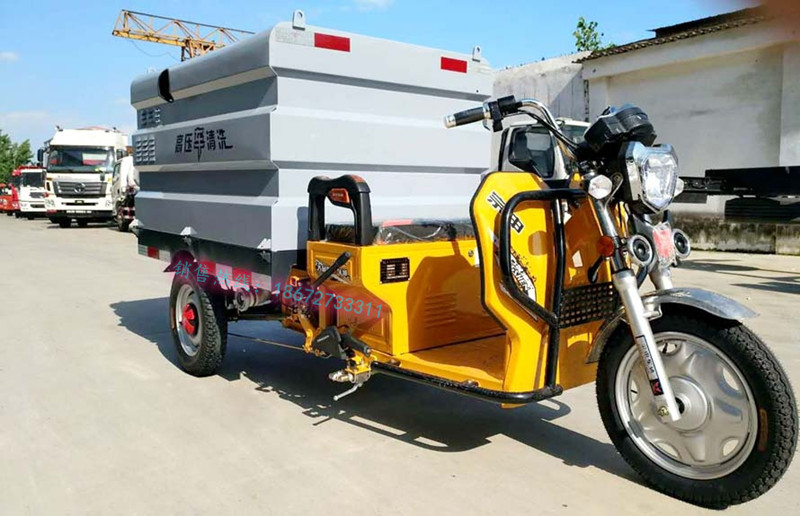 电动三轮600L清洗车