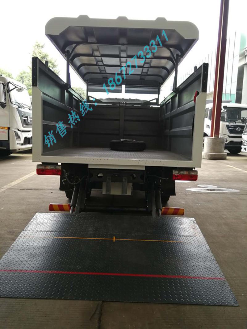 东风蓝牌21桶桶装垃圾车