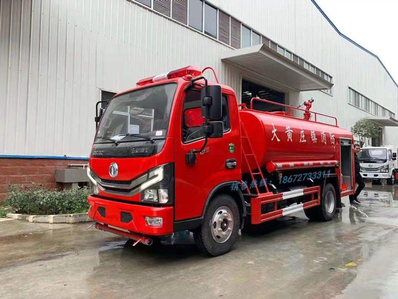 东风福瑞卡4.5方消防洒水车