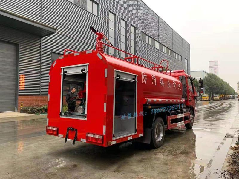 东风福瑞卡4.5方消防水车