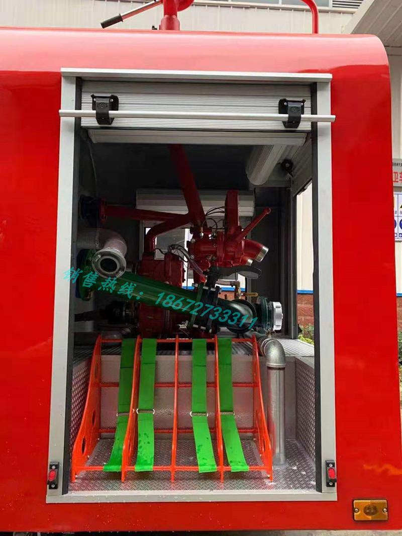 东风福瑞卡4.5方消防洒水车器材室