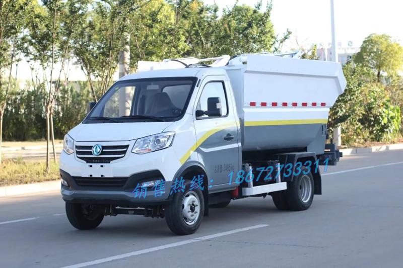 东风3.5方电动自装卸式垃圾车