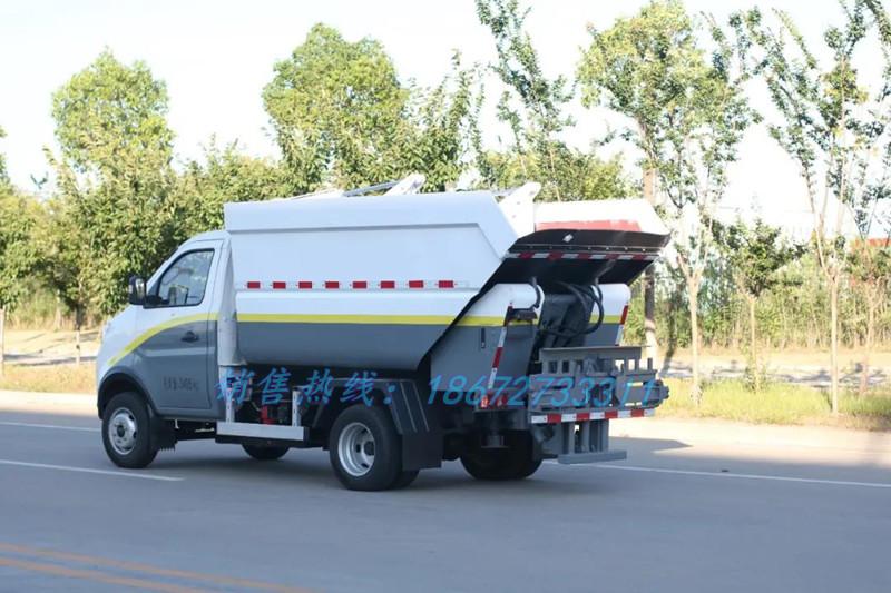 3.5方电动垃圾车
