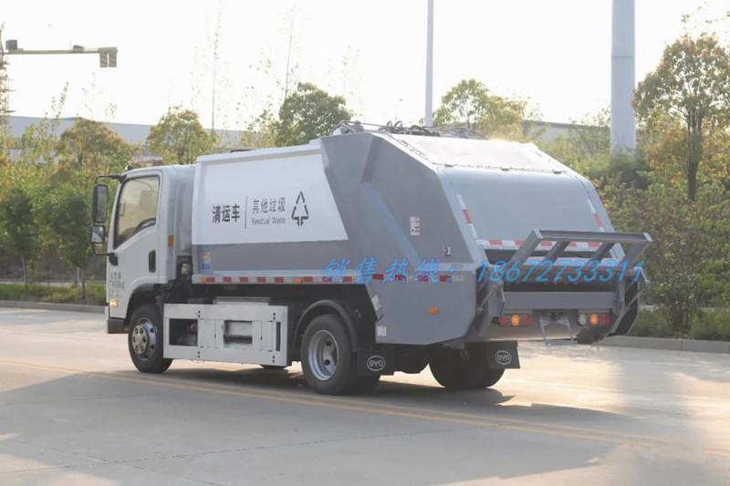 比亚迪6方压缩垃圾车