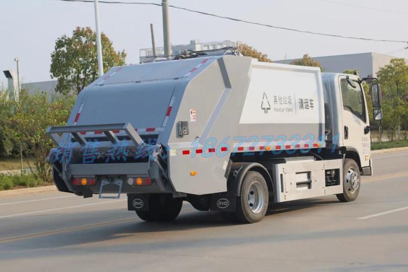 比亚迪6方新能源压缩式垃圾车