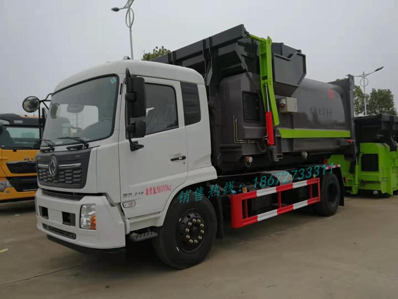 东风天锦16T车厢可卸式垃圾车