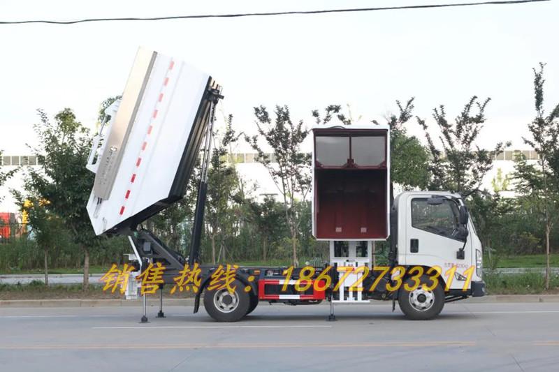江铃8方自装卸式垃圾车正面