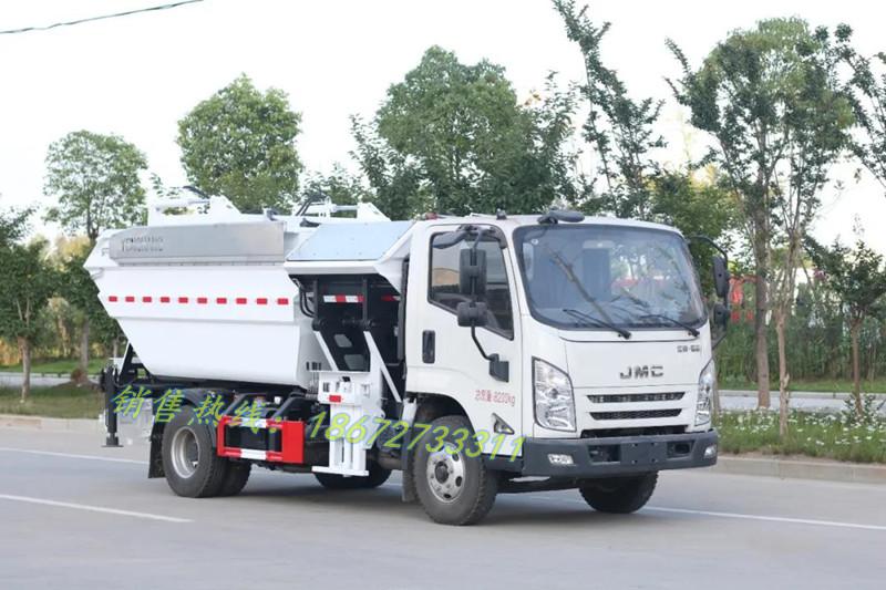 江铃8方自装卸式垃圾车