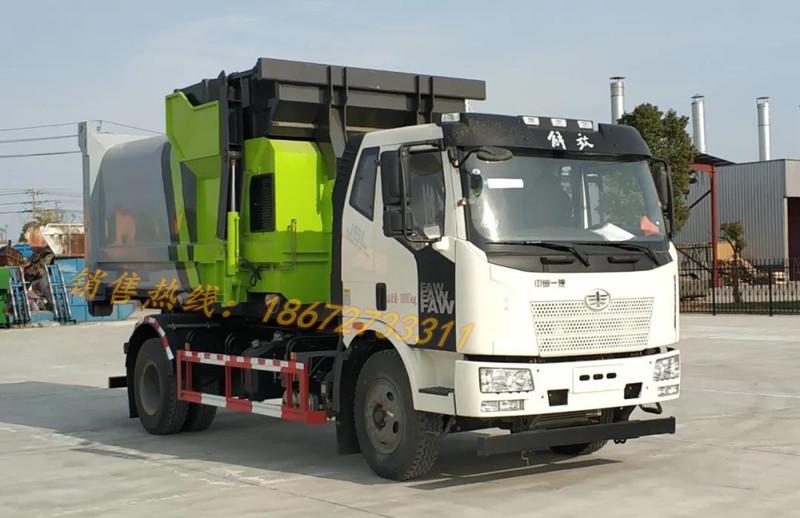 解放J6L 16吨车厢可卸式垃圾车