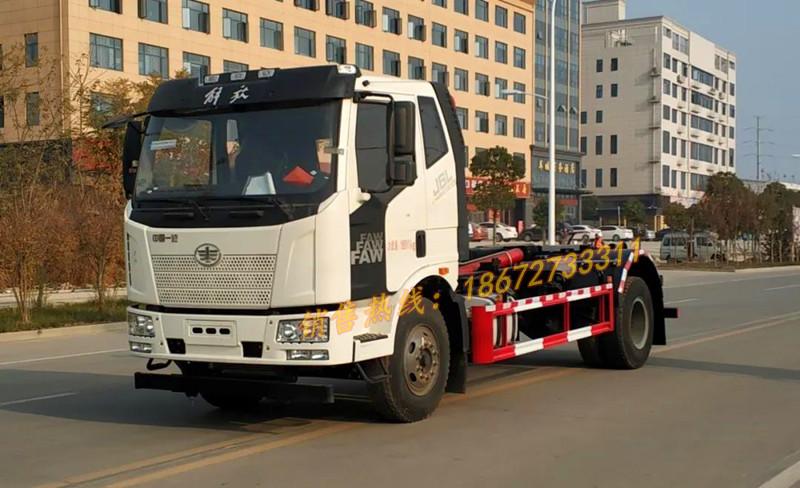 解放单桥16吨车厢可卸式垃圾车
