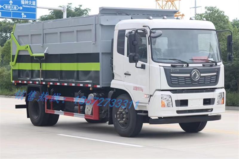 东风天锦17方翼展盖式压缩式对接垃圾车