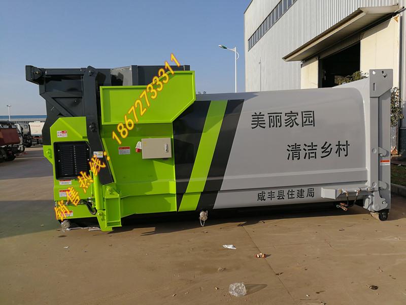 东风天锦16吨垃圾箱