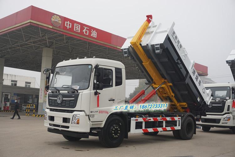 东风天锦12—14T车厢可卸式垃圾车