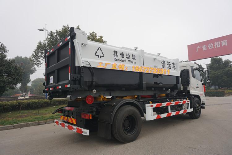 移动站配套车厢可卸式垃圾车