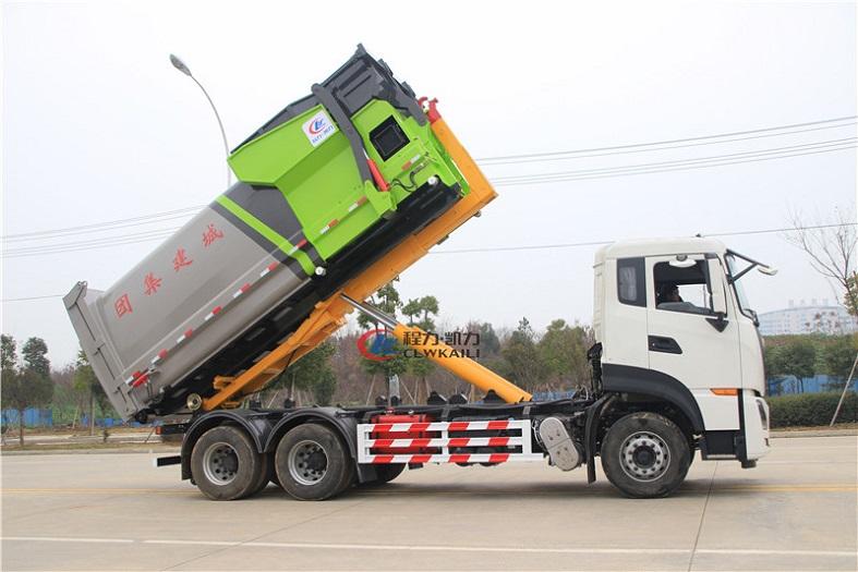 重汽前四后八30吨勾臂垃圾车国六