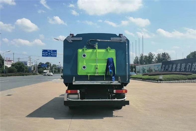 重汽T5G 16方(9水/7尘)洗扫车