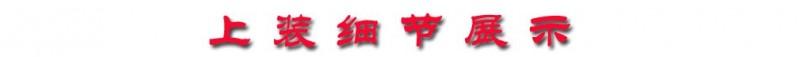 东风天锦平板带吊清障车
