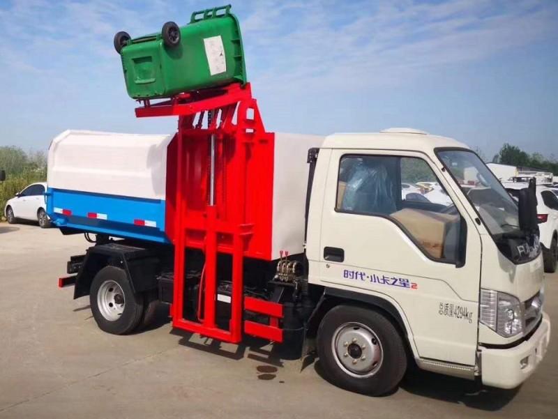 福田小卡3方挂桶垃圾车