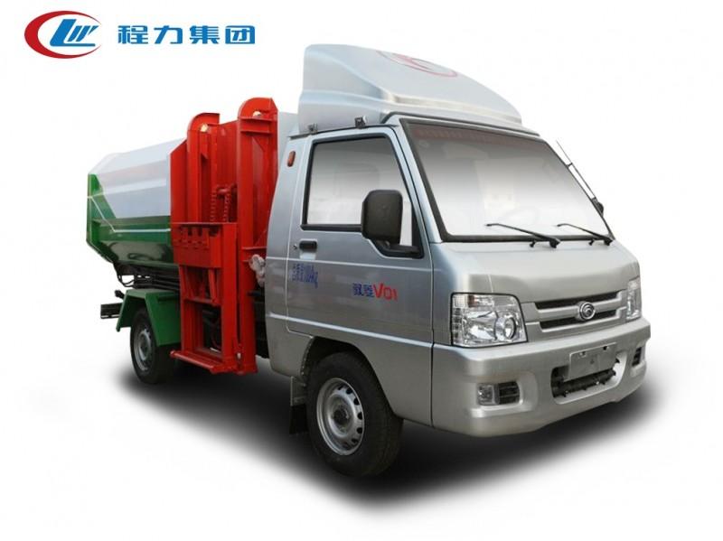 西藏福田驭菱3方挂桶垃圾车