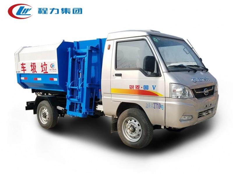 西藏凯马2-3方挂桶垃圾车