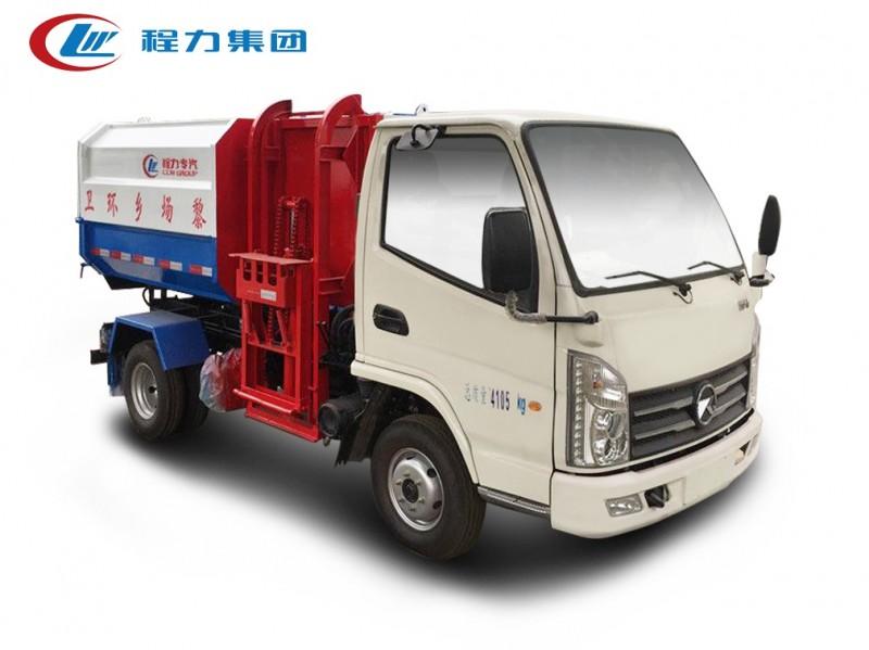 凯马4方自装卸式国际