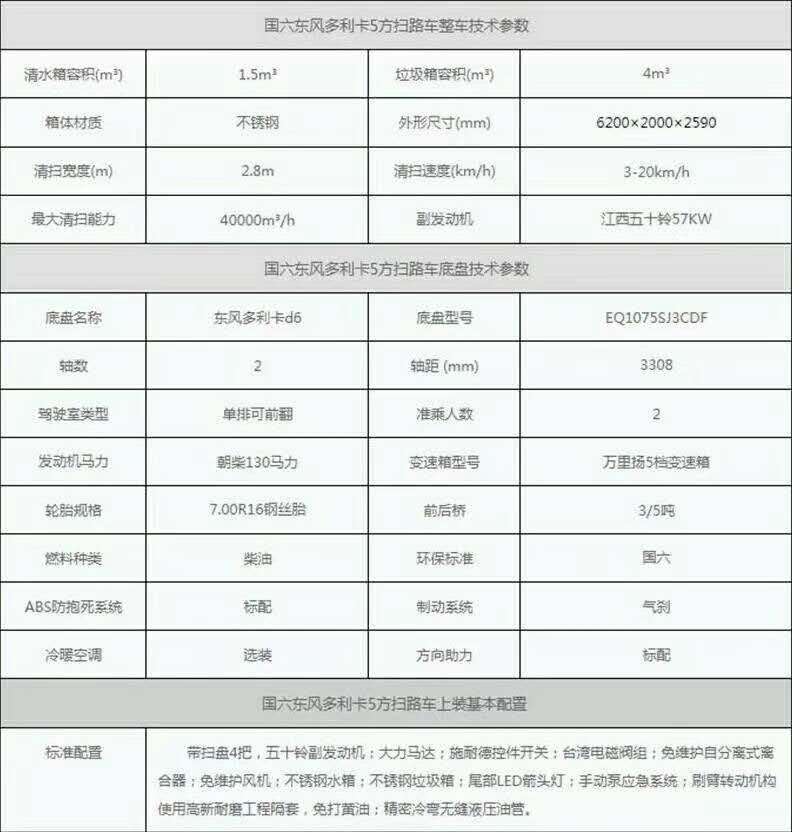 WeChat Image_20200314153143.jpg