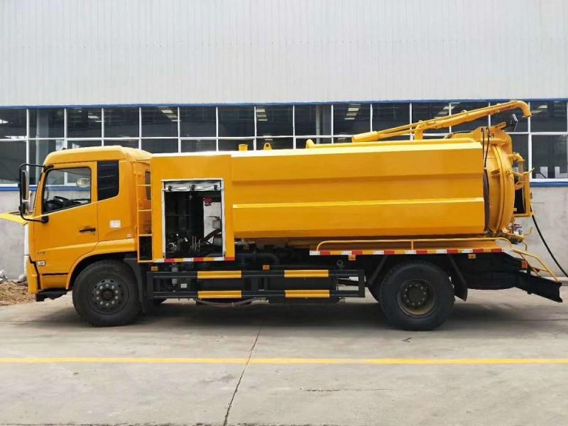 CLW5166GQWD5清洗吸污车