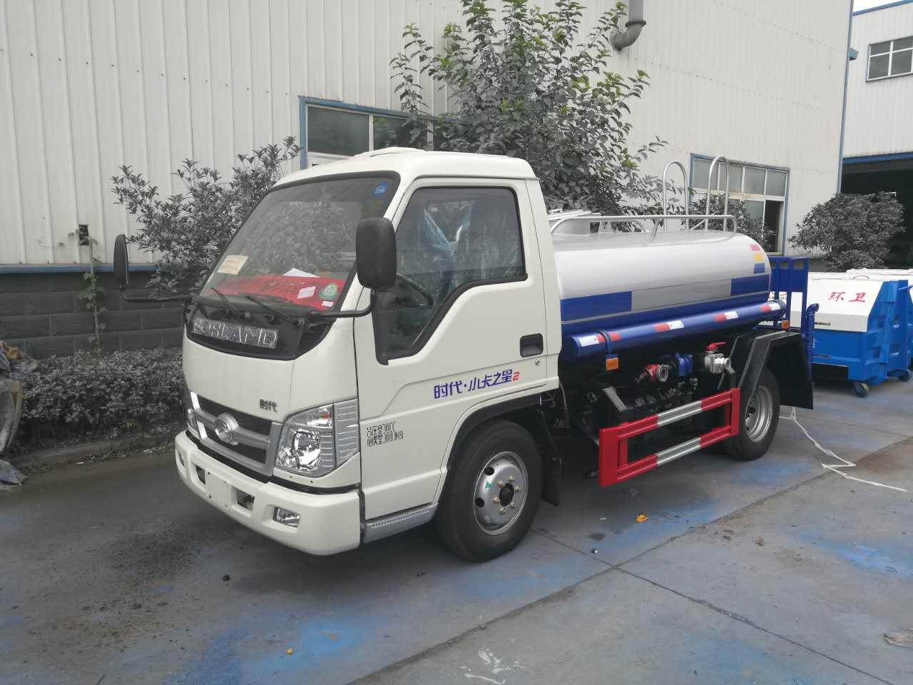 福田2吨备用车蓝牌价格图片