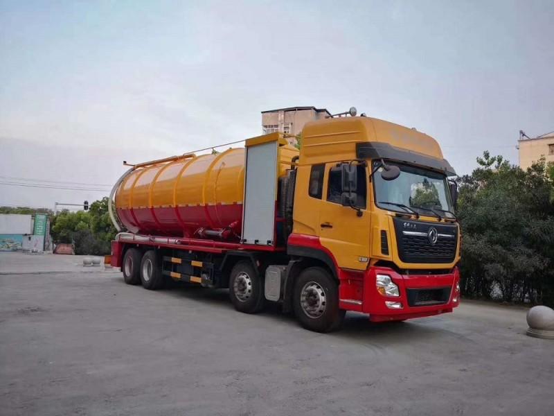 东风天龙前四后八36方大吨位重型清洗66.com